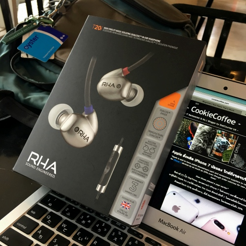 rha-t20i-headset-iphone7-review-macbook-air-dualcoil-uk-oyster-cookiecoffee