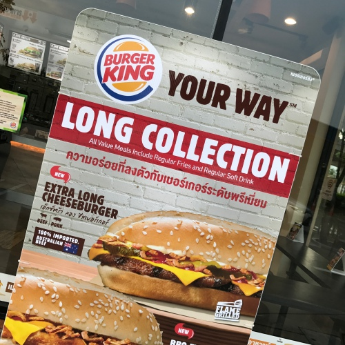 2017-burger-king-promotion-half-price-sale-fries-hashbrown-onion-ring-galaxy-s8-vs-iphone-7-camera
