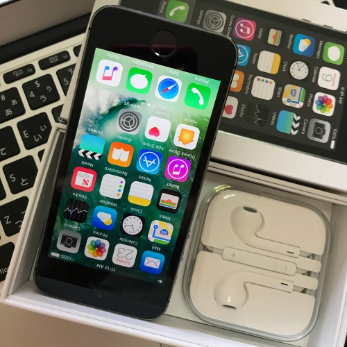 sale-iphone-5s-secondhand-full-box-macbook-japan-ais-new-warannty-jet-black-review-cheapest-blogger