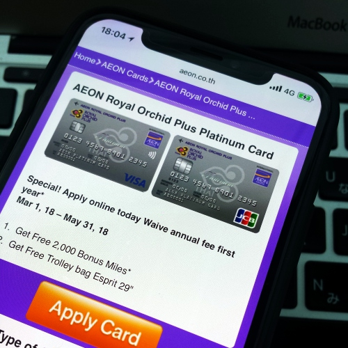 aeon-rop-royal-orchid-plus-tg-thai-airways-free-2000-miles-2018-apply-review-salary-freelance-iphone-x