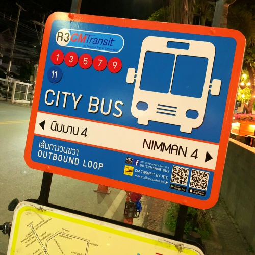 chiangmai-cm-transit-airport-bus-free-review-maps-route-to-city-fare-20-baht-nimman-stop-central