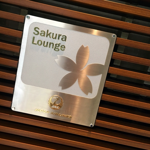 jal-japan-airlines-business-class-review-sakura-lounge-airport-suvarnabhumi-map-free-credit-card