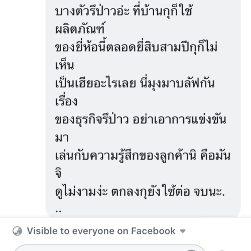 why-thai-low-quality-of-life-bbc-facebook-johnson-babycare-powder-cause-cancer-oval-court-usa