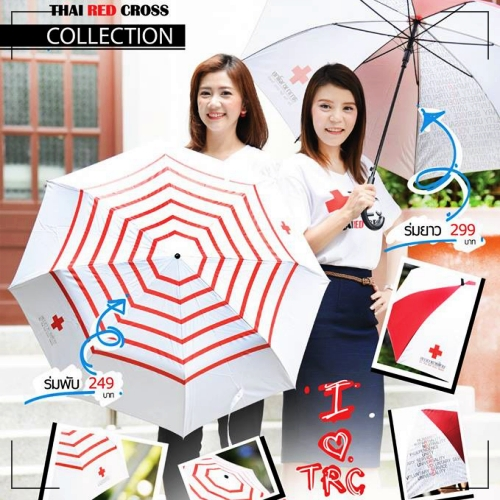 thai-red-product-cross-daiboon-donation-shopping-girl-umbrella-how-to-be-blogger