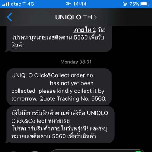 uniqlo-thailand-roadside-baby-kids-toddler-review-online-store-click-collect-delivery-branch