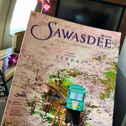 tg-thai-airways-first-class-review-747-tokyo-japan-blogger-sponsor-seat-sendai-route