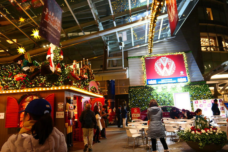 Christmas Markets in Toyko Japan