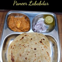 Paneer Lababdar | How to make Restaurant style Paneer Lababdar