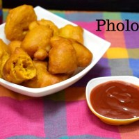 Pholourie | How to make Easy Pholourie