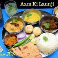 Aam ki Launji | How to make Aam ki Launji