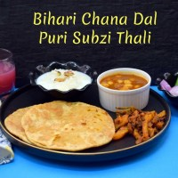 Bihari Chana Dal Puri Recipe