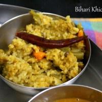 Bihari Khichdi | How to make Bihari Khichdi
