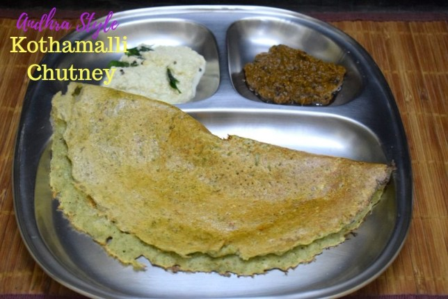 Green gram crepes with kothimeera chutney