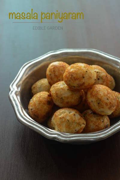 masala paniyaram recipe, kuzhi paniyaram recipe