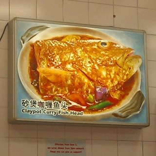 Ocean Curry Fish Head, Telok Ayer Street