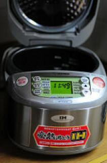 Jeera Rice | Jeera Pulao | Cumin Rice Recipe in Rice Cooker