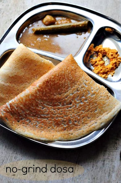 Dosa batter with urad flour & rice flour, no grind dosa batter