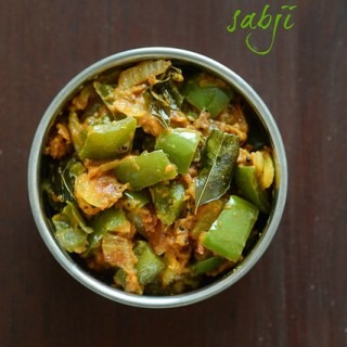 Capsicum Besan Sabji Recipe, How to make Capsicum Zunka