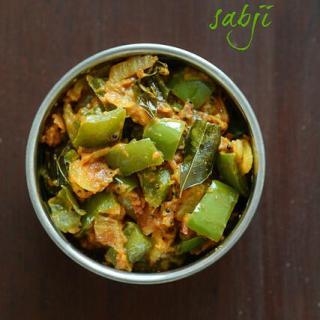 Capsicum Besan Sabji Recipe, How to make Capsicum Zunka