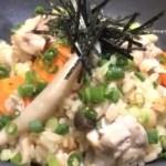 鳥肉ときのこの炊き込みご飯レシピ