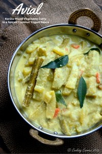 Avial ~ Kerala Mixed Vegetable Curry with Coconut and Yogurt. Vegetarian. Kerala Sadya Recipe for Vishu / Onam Sadyas (Feast) www.cookingcurries.com