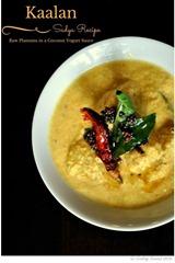 Kaalan-Raw-Plantains-in-a-Coconut-Yogurt-Sauce-A-Kerala-Sadya-Recipe-www.cookingcurries.co_-5