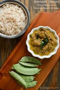 Avarakka Theeyal – Broad Beans in a Coconut Tamarind Sauce