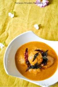 Paruppu Urundai Kuzhambu ~ Lentil Balls in a Spiced Tamarind Sauce