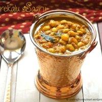 Avarekalu Saaru | Karnataka Special Recipe
