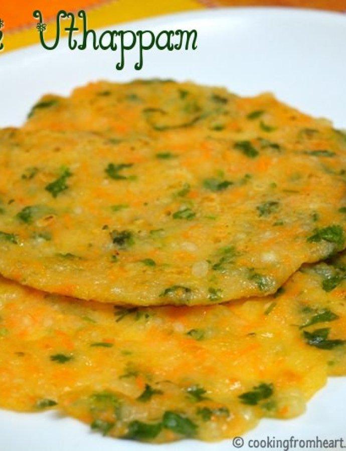 Javvarisi Uthappam| Saggubiyyam Uthappam | Sago Pancakes