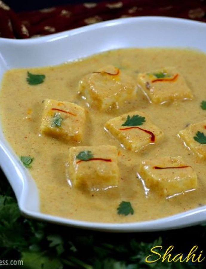 Shahi Paneer | Paneer Side Dishes