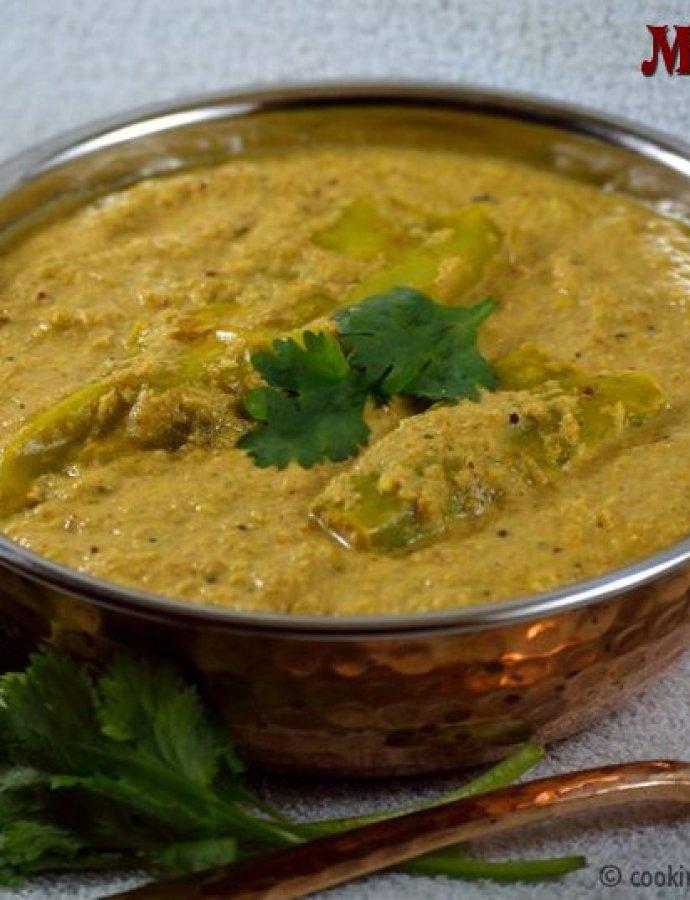 Mirchi Ka Salan | Hyderabadi Special