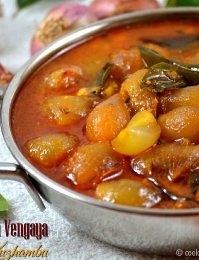Chinna Vengaya Kuzhambu | Vengaya Kulambu Recipe