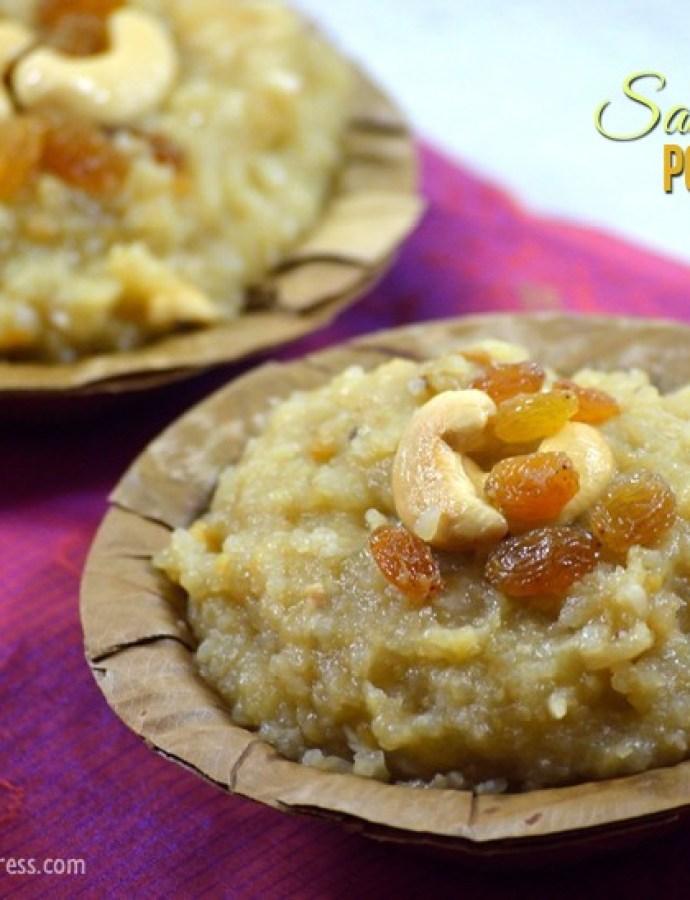 Sakkarai Pongal | Sweet Pongal | Chakkra Pongal | Sankranthi Special Recipes