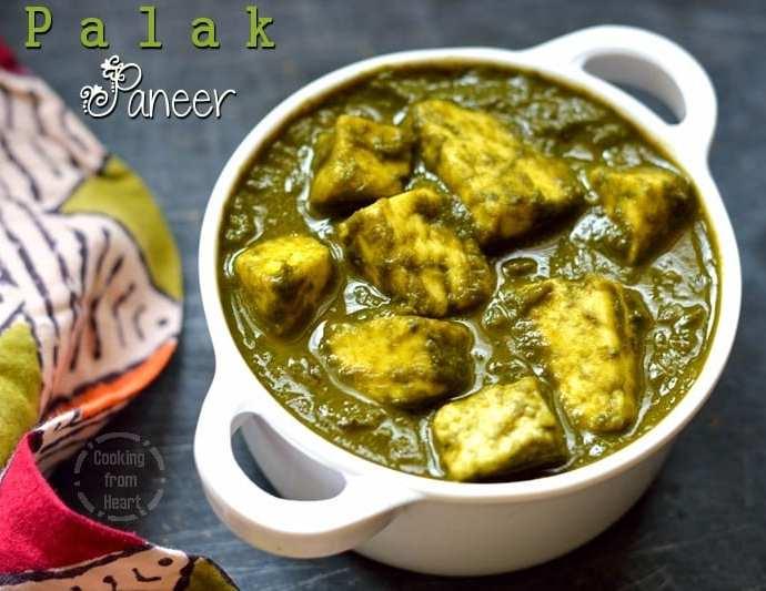 Palak Paneer | Low Calorie Palak Paneer Recipe