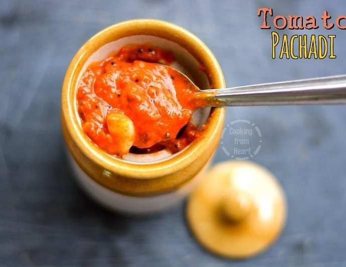 Andhra Tomato Pachadi | Instant Tomato Pickle