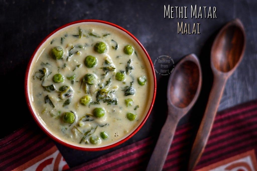 Methi Matar Malai (6)