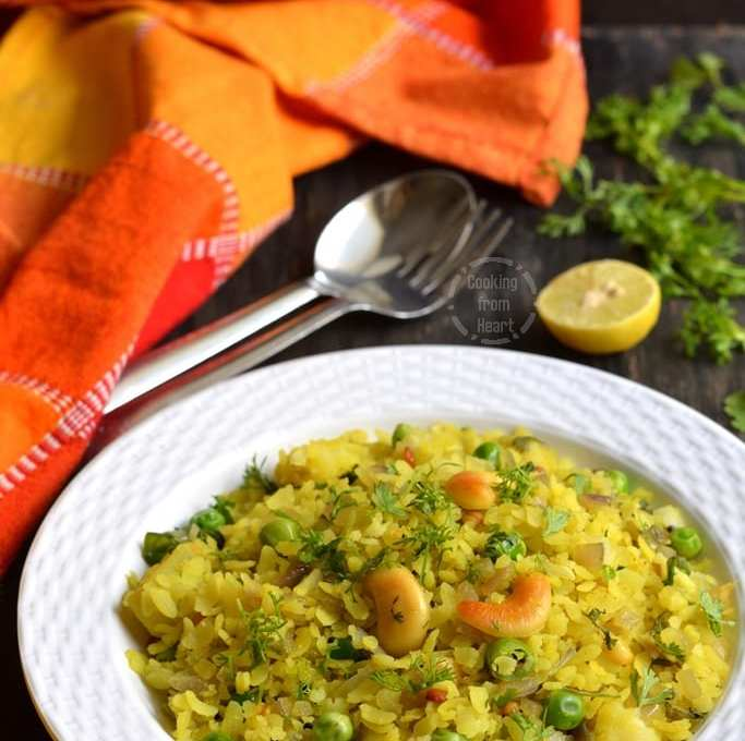 Aval Upma | Poha Upma | Quick Breakfast Recipes