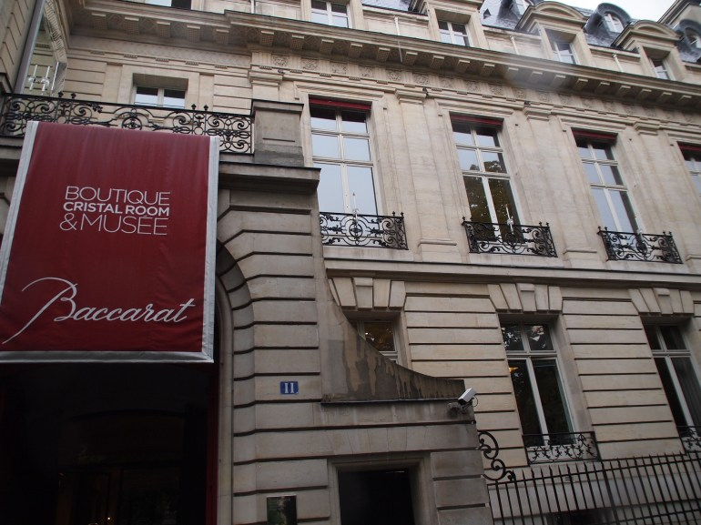 Baccarat Museum and Restaurant