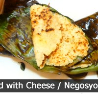 Saludsod with Cheese / Negosyo Recipes