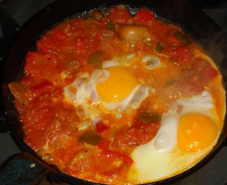 Shakshouka Egg Recipe