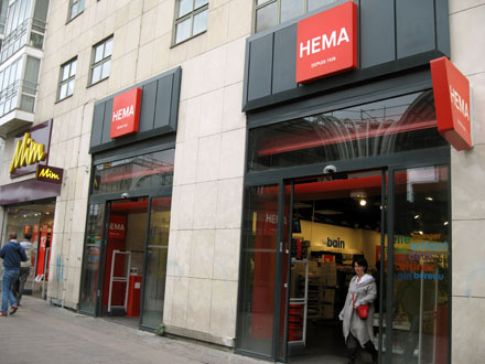 December 2011 paris only for Magasin hema chatelet