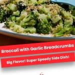 Broccoli with Garlic & Herb Breadcrumbs | Super Speedy Side Dish