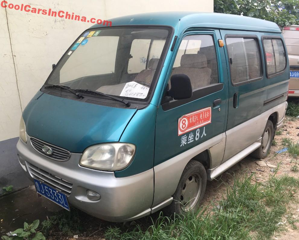 First Auto Works Jiabao Ca63601a1 Is A Cool Microvan From China