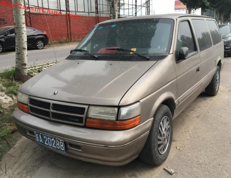 Sanxing Sxz6490 Dodge Grand Caravan Coolcarsinchina Com