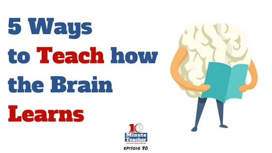 title teach how the brain learns