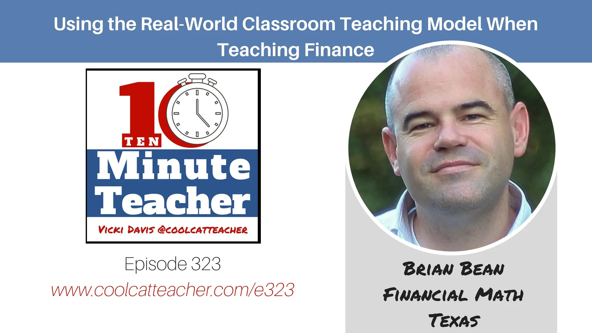 Using the Real World Classrooms Model When Teaching Finance