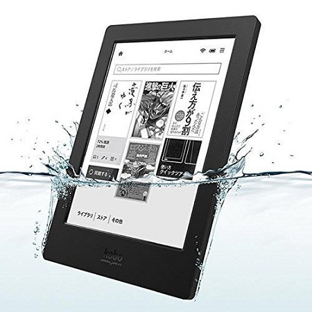 E-book readers » Coolest Gadgets
