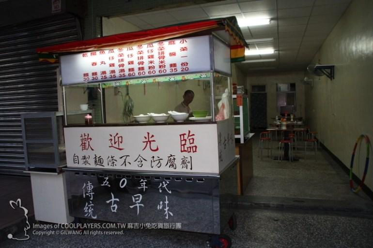 宜蘭頭城【阿茂麵攤】麻醬麵 @麻吉小兔吃貨旅行團