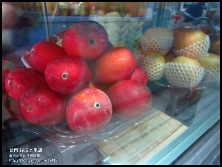 台南民生路【裕成水果店】高品質水果養刁饕客的嘴 320元天價水蜜桃牛奶只有這裡有! @麻吉小兔吃貨旅行團